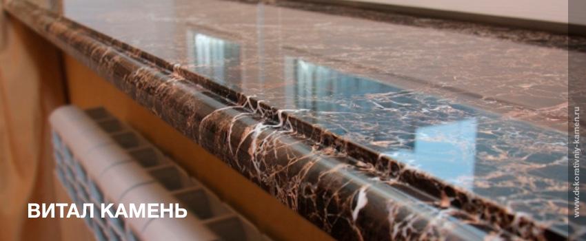 Использование подоконников из искусственного камня в быту