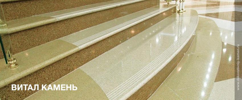 Изготовление ступеней для лестницы из искусственного камня в Москве